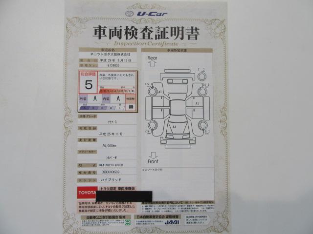 トヨタ アクア G トヨタ純正SDナビ ワンセグTV ETC