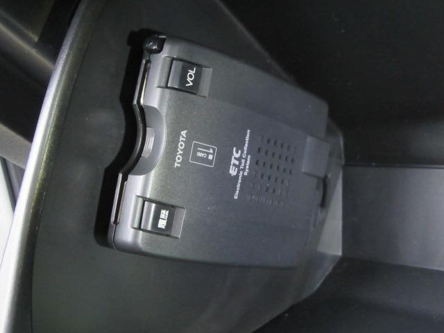 トヨタ ヴァンガード 240S Sパッケージ・アルカンターラ リミテッド 7人乗り