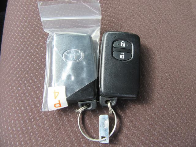 【スマートキー】 ポケットやバックに入れておくだけで、ドアの開閉からエンジンON/OFFまでスマートにできます!!