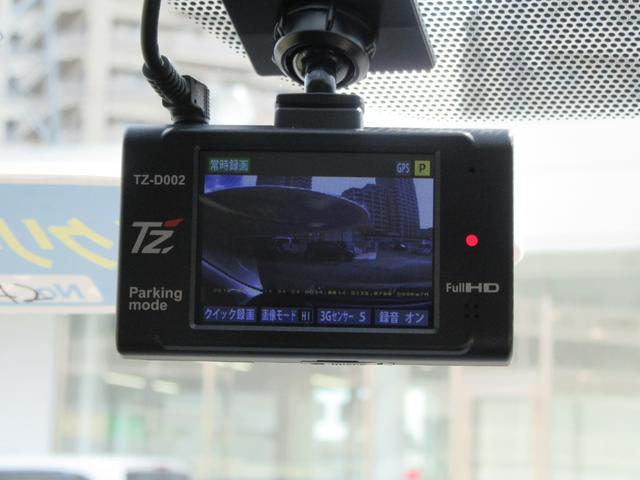 万が一の事故映像やご自身の安全運転意識の向上につながるドライブレコーダー