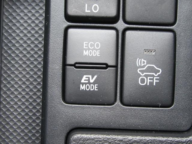 走りを選べる2つのモードスイッチ!!(エコドライブモード&EVドライブモード)