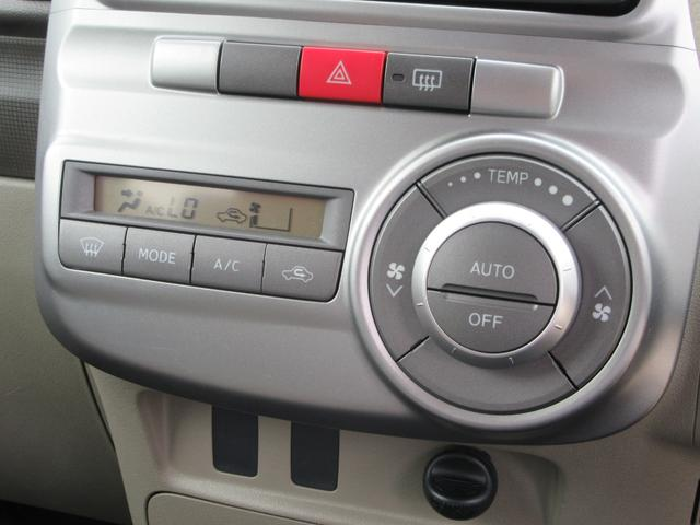 快適な室温を保てるオート機能付エアコン
