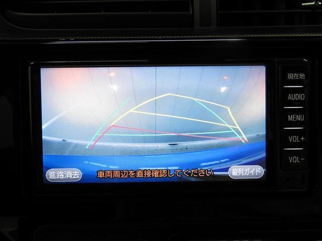 「トヨタ」「アクア」「コンパクトカー」「奈良県」の中古車13