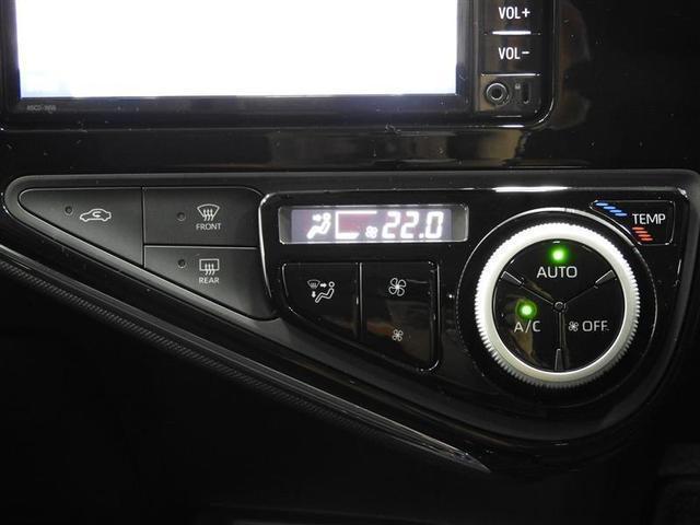 「トヨタ」「アクア」「コンパクトカー」「奈良県」の中古車14