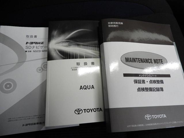 「トヨタ」「アクア」「コンパクトカー」「奈良県」の中古車30