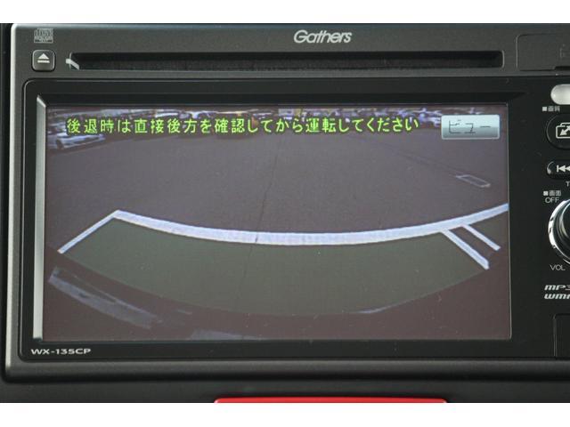 G・Aパッケージ ワンセグTV・バックM・スマートキー(9枚目)