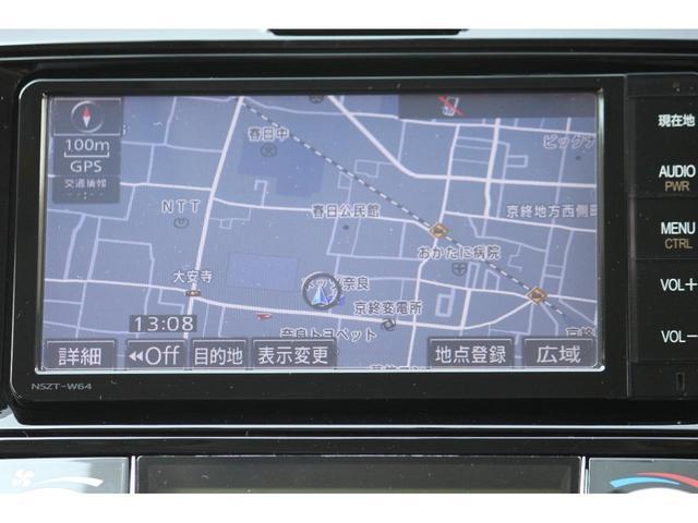 1.5G W×B メモリーナビ・フルセグ・バックM・ETC(16枚目)