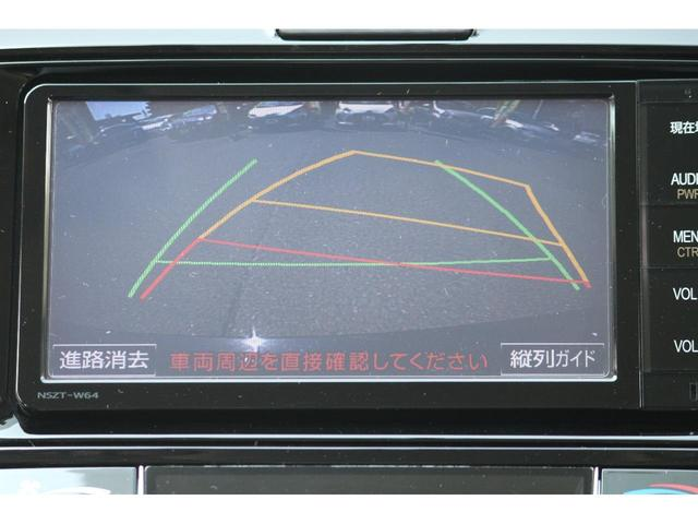 1.5G W×B メモリーナビ・フルセグ・バックM・ETC(17枚目)