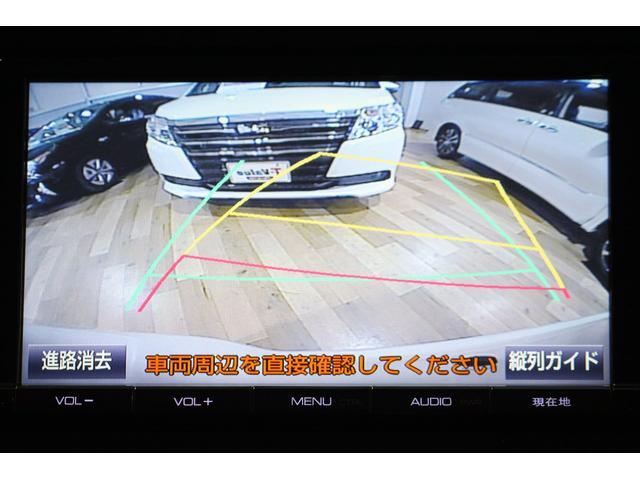 G メモリーナビ・バックM・ETC・両側電動スライドドア(9枚目)