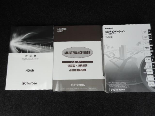 Si メモリーナビ フルセグ バックモニター ETC LEDヘッドライト 片側電動スライドドア 純正アルミホイール フルエアロ(24枚目)
