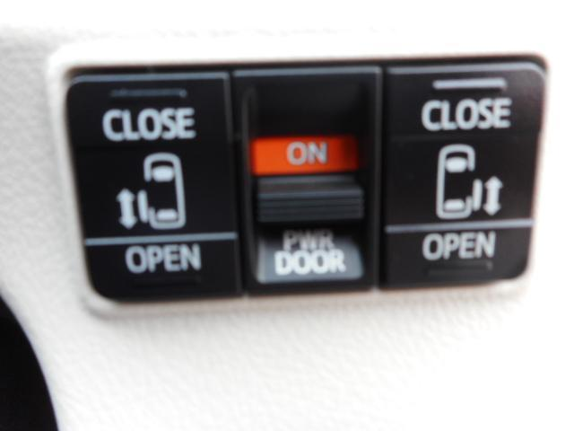 ハイブリッドG メモリーナビ ワンセグ バックモニター ETC 両側電動スライドドア スマートキー(19枚目)