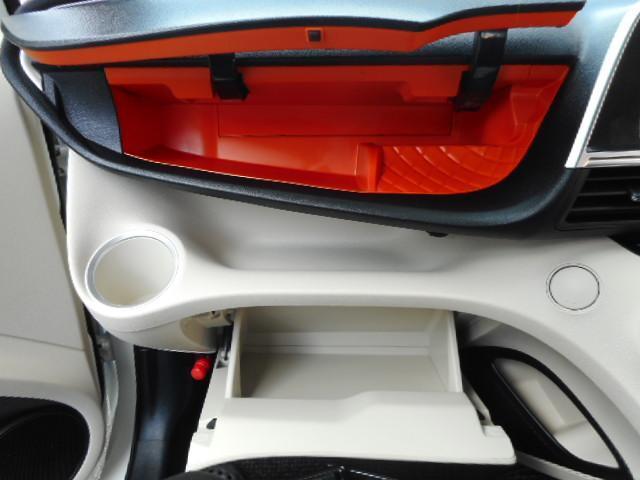 ハイブリッドG メモリーナビ ワンセグ バックモニター ETC 両側電動スライドドア スマートキー(32枚目)