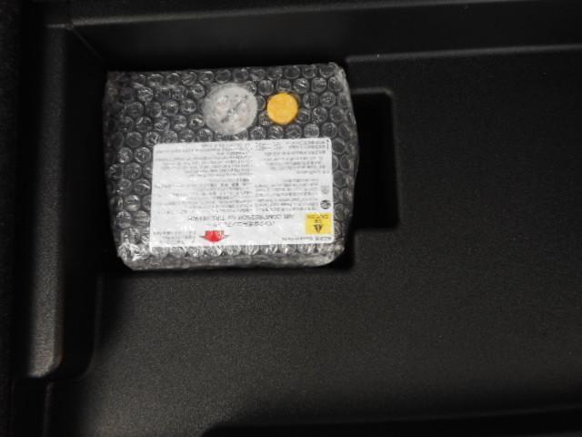ハイブリッドG メモリーナビ ワンセグ バックモニター ETC 両側電動スライドドア スマートキー(34枚目)