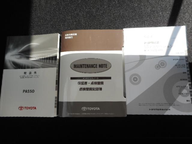 モーダ Gパッケージ メモリーナビ ワンセグ バックモニター ETC LEDヘッドライト スマートキー 純正アルミホイール ベンチシート(24枚目)