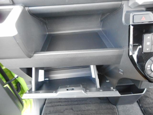 Gターボ SAIII メモリーナビ フルセグ バックモニター ETC 両側電動スライドドア スマートキー LEDヘッドライト 純正アルミホイール ドラレコ(21枚目)