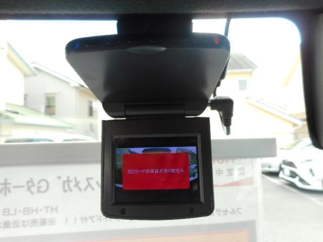 Gターボ SAIII メモリーナビ フルセグ バックモニター ETC 両側電動スライドドア スマートキー LEDヘッドライト 純正アルミホイール ドラレコ(36枚目)