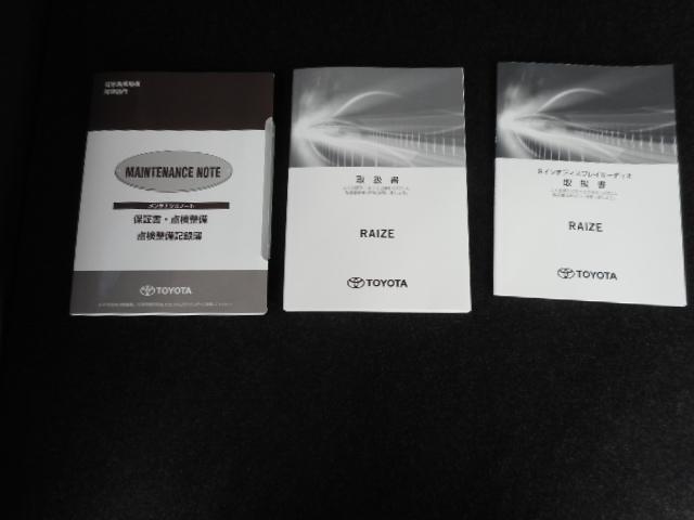 G ディスプレイオーディオ・フルセグTV・バックモニター・LEDヘッドライト・純正アルミホイール・スマートキー・ワンオーナー・スマートアシスト・令和元年式・走行距離5400キロ(25枚目)