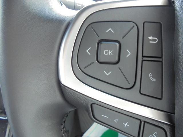 エアコン・オーディオの操作やマルチインフォメーションの情報をハンドルから手を離さずに操作ができるので安全運転につながります。