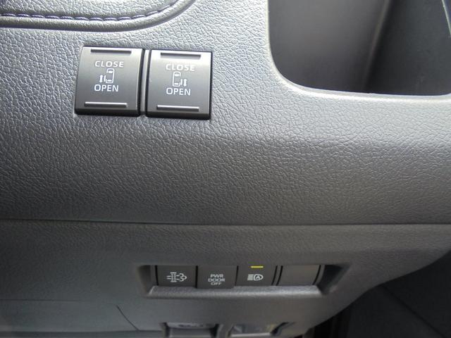 運転席から両側のスライドドアが電動開閉可能でので、日常生活においても大きな荷物の出し入れや、小さなお子様や狭い駐車スペースなどで隣の車に気にせず乗り降りにとても便利です。