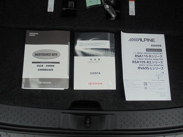 スマ-トキーをバッグやポケットに携帯していればキーを取り出さなくても乗り込めるので、重い荷物を持っている時や急いでる時などにとても便利で重宝です。