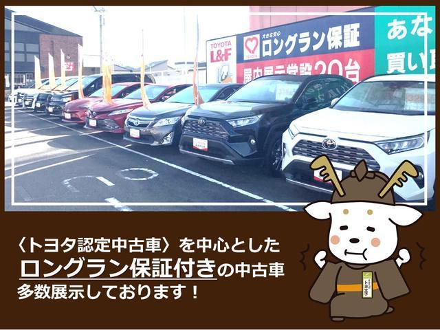 ヘッドライトのくすみ・黄ばみが気になる車にはヘッドライトクリーニング&コーティング施工済み!!(お客様からの要望の多いもののひとつです。)