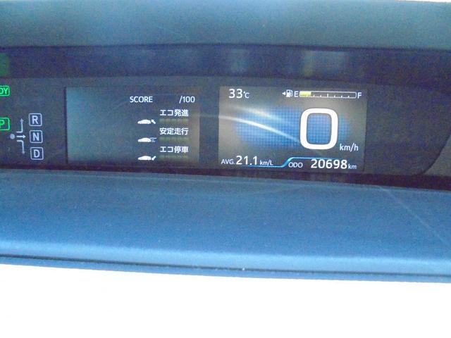 Sセーフティプラス フルセグメモリーナビ+バックモニター+LEDヘッドライト+クルーズコントロール+ABS+ドライブレコーダー+純正アルミホイール+ワンオーナーETC(6枚目)