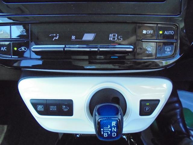 Sセーフティプラス フルセグメモリーナビ+バックモニター+LEDヘッドライト+クルーズコントロール+ABS+ドライブレコーダー+純正アルミホイール+ワンオーナーETC(9枚目)