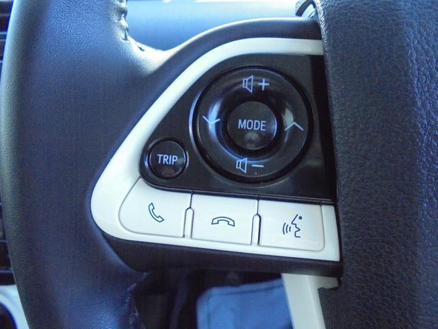 Sセーフティプラス フルセグメモリーナビ+バックモニター+LEDヘッドライト+クルーズコントロール+ABS+ドライブレコーダー+純正アルミホイール+ワンオーナーETC(10枚目)