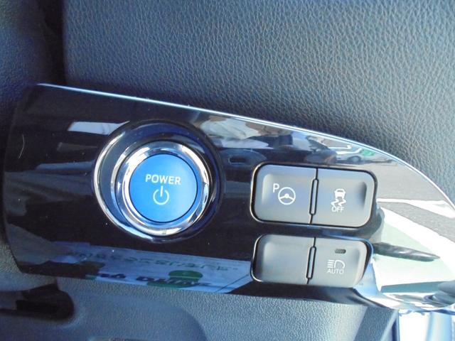 Sセーフティプラス フルセグメモリーナビ+バックモニター+LEDヘッドライト+クルーズコントロール+ABS+ドライブレコーダー+純正アルミホイール+ワンオーナーETC(13枚目)