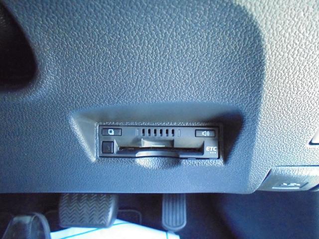 Sセーフティプラス フルセグメモリーナビ+バックモニター+LEDヘッドライト+クルーズコントロール+ABS+ドライブレコーダー+純正アルミホイール+ワンオーナーETC(26枚目)
