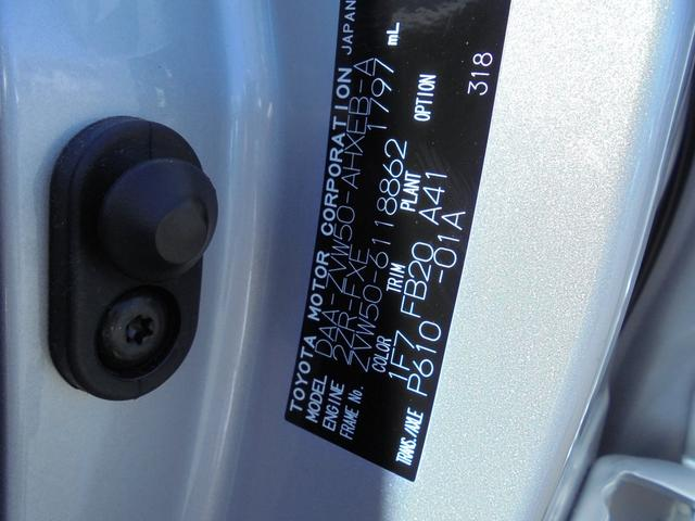 Sセーフティプラス フルセグメモリーナビ+バックモニター+LEDヘッドライト+クルーズコントロール+ABS+ドライブレコーダー+純正アルミホイール+ワンオーナーETC(28枚目)