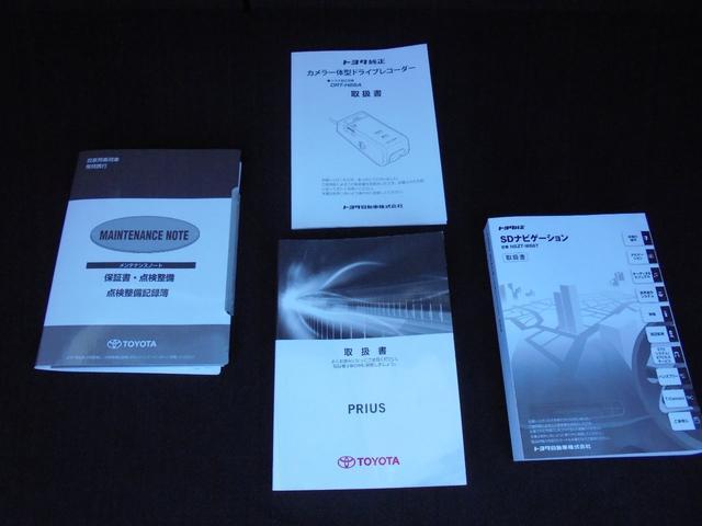 Sセーフティプラス フルセグメモリーナビ+バックモニター+LEDヘッドライト+クルーズコントロール+ABS+ドライブレコーダー+純正アルミホイール+ワンオーナーETC(29枚目)