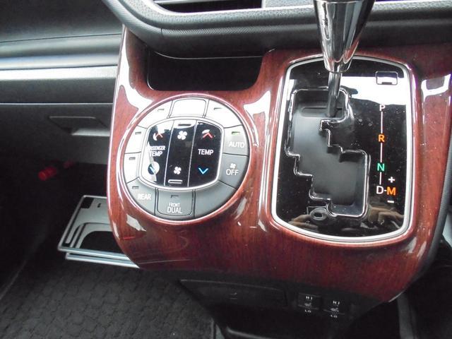 G ABS+先進ライト+CD+フルセグメモリーナビ+バックモニター+LEDヘッドライト+純正アルミホイール+ETC+ワンオーナー(14枚目)
