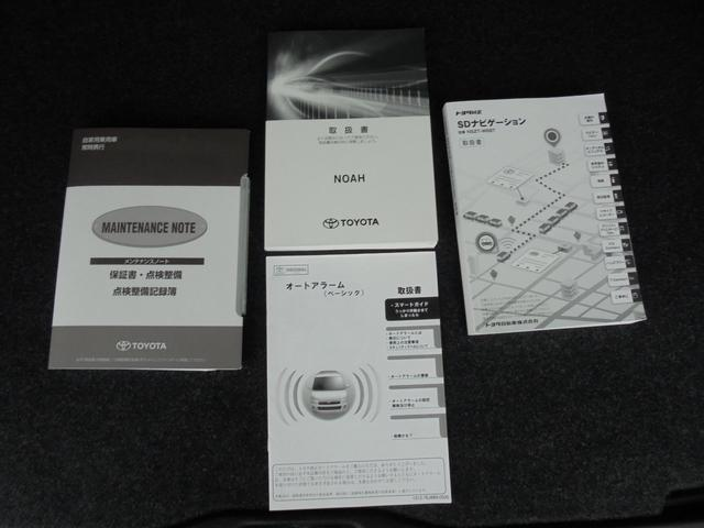 G ABS+先進ライト+CD+フルセグメモリーナビ+バックモニター+LEDヘッドライト+純正アルミホイール+ETC+ワンオーナー(32枚目)
