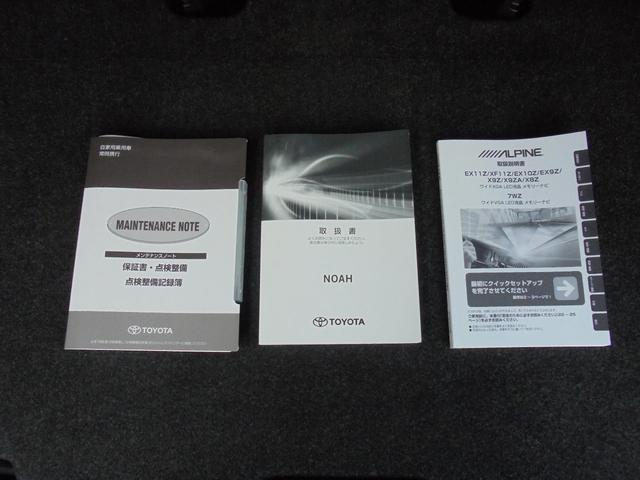 Si GRスポーツ ABS+フルセグメモリーナビ+LEDヘッドライト+先進ライト+純正アルミホイール+ワンオーナー+ETC(30枚目)