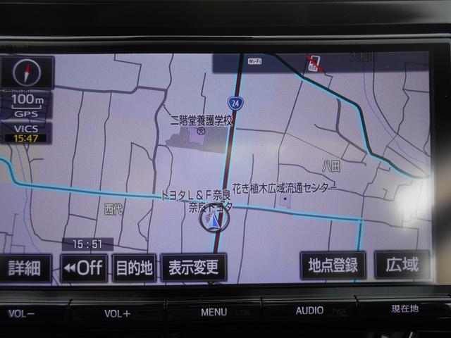 S-T トヨタセーフティセンス付 フルセグT-コネクトナビ付(8枚目)