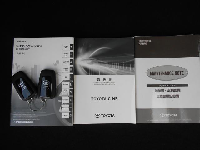 S-T トヨタセーフティセンス付 フルセグT-コネクトナビ付(20枚目)