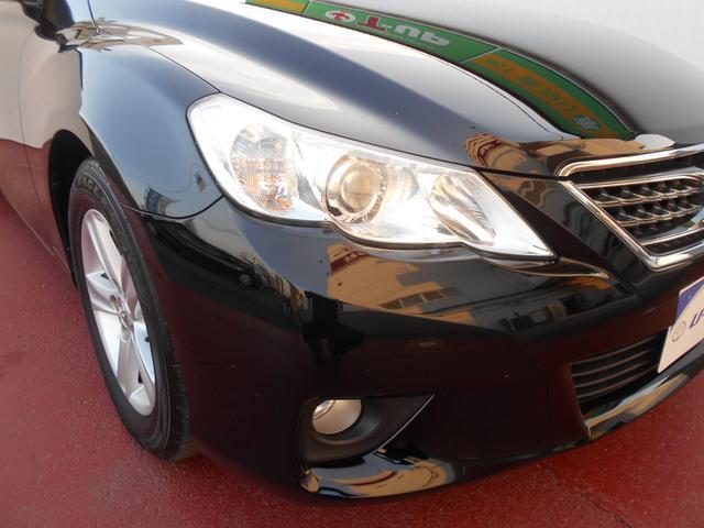 250G リラックスセレクション・ブラックリミテッド(4枚目)