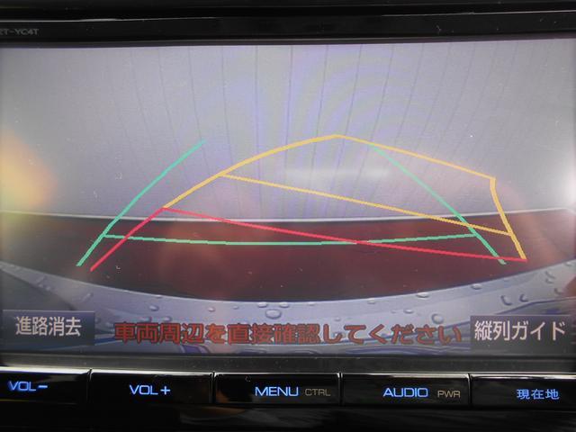 S メモリーナビ バックモニター ETC付(9枚目)