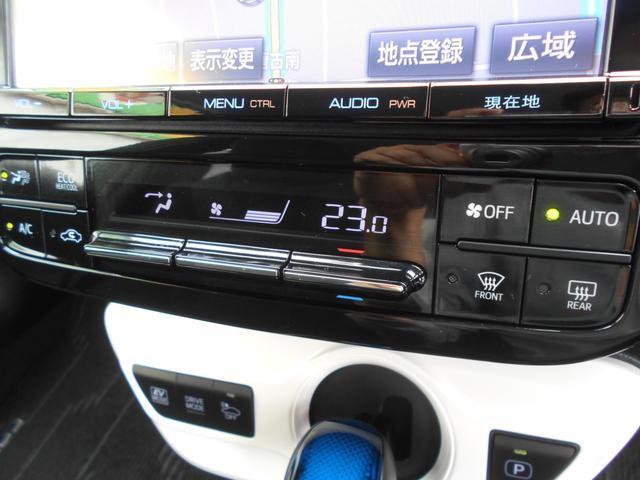S メモリーナビ バックモニター ETC付(10枚目)