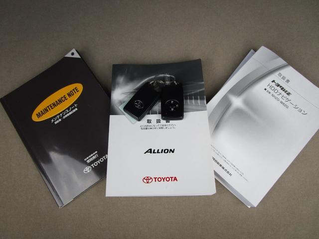 A15 Gプラスパッケージ フルセグナビ Bカメラ ETC(24枚目)