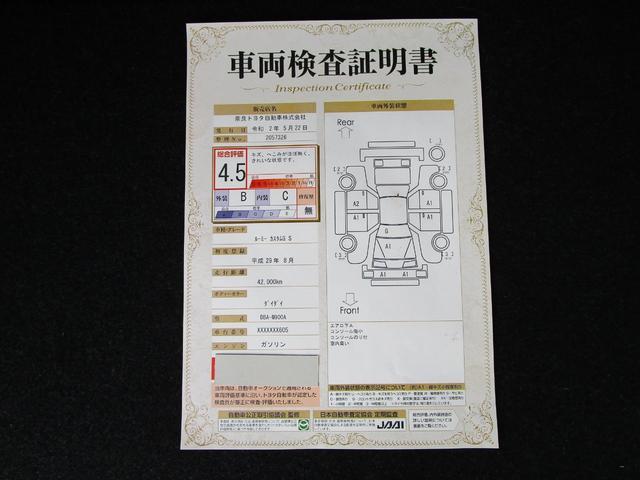 カスタムG S(24枚目)