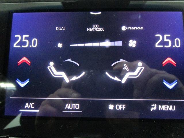 S Cパッケージ メモリーナビ フルセグ バックモニター ETC 純正アルミホイール クルーズコントロール スマートキー LEDヘッドライト パワーシート ワンオーナー(20枚目)
