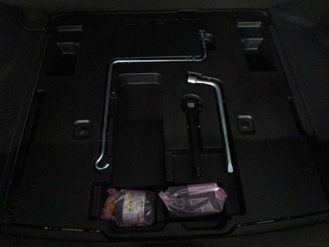 S Cパッケージ メモリーナビ フルセグ バックモニター ETC 純正アルミホイール クルーズコントロール スマートキー LEDヘッドライト パワーシート ワンオーナー(43枚目)