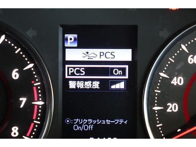 2.5Z Gエディション サンルーフ フルセグ メモリーナビ DVD再生 後席モニター バックカメラ 衝突被害軽減システム ETC 両側電動スライド LEDヘッドランプ 乗車定員7人 3列シート ワンオーナー(8枚目)