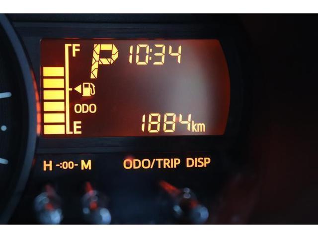X S 衝突被害軽減システム アイドリングストップ ペダル踏み間違い急発進抑制装置 車線逸脱警報 デュアルエアバック ABS キーレスエントリー(9枚目)