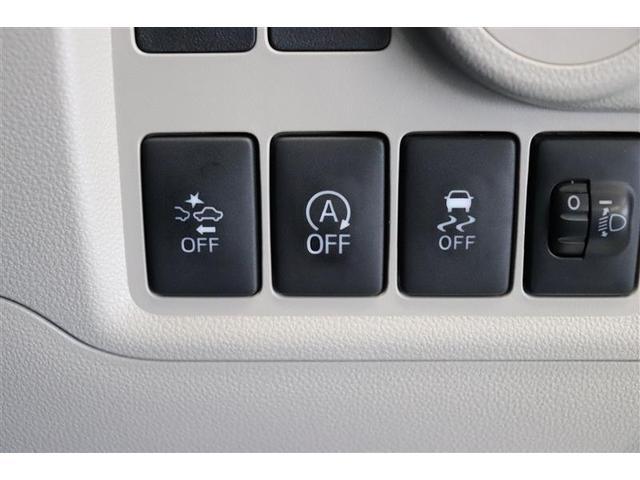 X S 衝突被害軽減システム アイドリングストップ ペダル踏み間違い急発進抑制装置 車線逸脱警報 デュアルエアバック ABS キーレスエントリー(10枚目)
