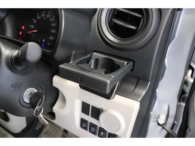 X S 衝突被害軽減システム アイドリングストップ ペダル踏み間違い急発進抑制装置 車線逸脱警報 デュアルエアバック ABS キーレスエントリー(12枚目)
