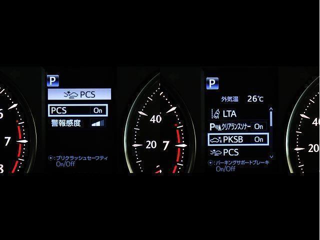 2.5Z Gエディション フルセグ メモリーナビ DVD再生 バックカメラ 衝突被害軽減システム ETC 両側電動スライド LEDヘッドランプ 乗車定員7人 3列シート ワンオーナー(4枚目)