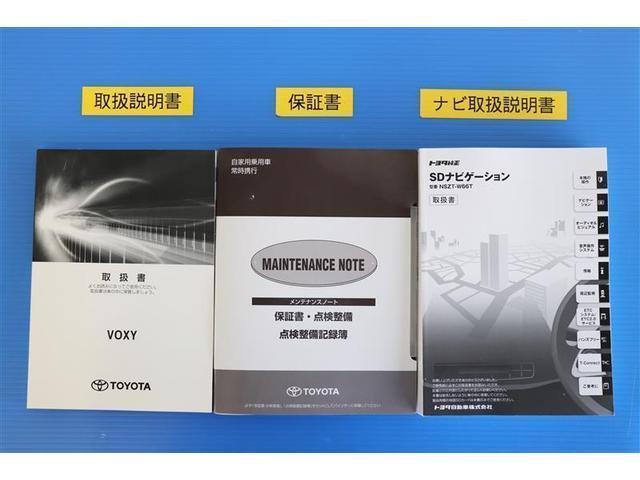 ハイブリッドV フルセグ メモリーナビ DVD再生 バックカメラ 衝突被害軽減システム ETC 両側電動スライド LEDヘッドランプ 乗車定員7人 3列シート ワンオーナー(32枚目)